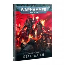 Codex Supplement: Deathwatch (GW39-01)