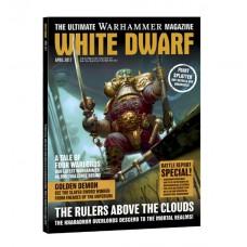 White Dwarf April 2017 (GWWD04-60)