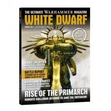 White Dwarf March 2017 (GWWD03-60)