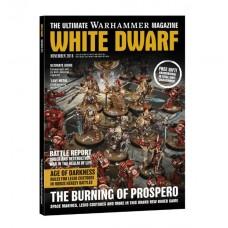 White Dwarf - November 2016 (GWWD11-60)